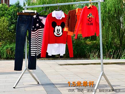 山东晾衣架生产厂家